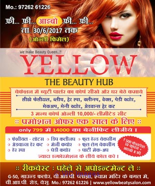 Only Lady`s Beauty parlour in Vesu - Surat Tbilisi, Georgia (Gruzia) Classifieds