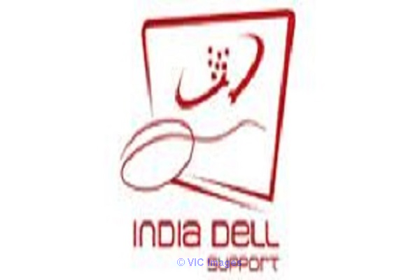 Indiadell Support Services and Operations Tbilisi, Georgia (Gruzia) Classifieds